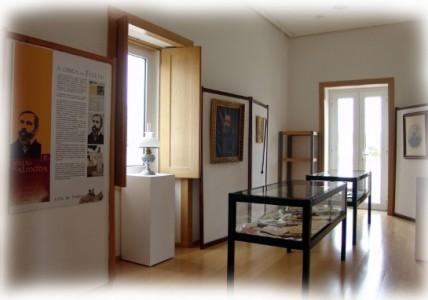 Museu Casa dos Arcos