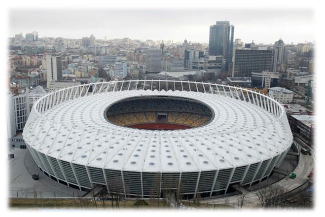 Estádio do Dínamo de Kiev